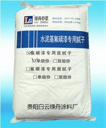 水泥基氟碳漆專用面膩子